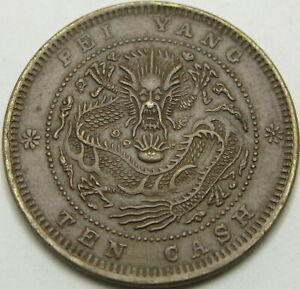 CHINA (Chihli Province) 10 Cash (1906) - Copper - VF/XF - 1427 ¤