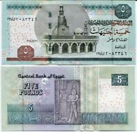 Egypt 5 Pounds 2014 P 70 UNC LOT 5 PCS
