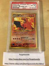 2000 Pokemon Japanese Neo 2 Promo 006 Charizard Reverse Foil PSA 6 EX-MT