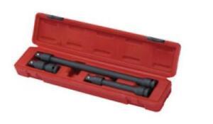 "Sunex SUU-2501 1/2"" Dr Locking Impact Extension Set, 3pc"
