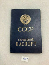 Vintage USSR Business passport of an  Afghanistan War Participiant 1987- Rare