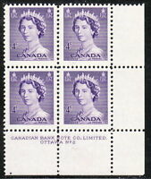 CANADA #328 4¢ Queen Elizabeth II Karsh Issue LR Plate #2 Block MNH
