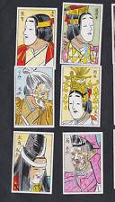 Série Anciennes  étiquettes  allumettes  Japon BN63618 Homme