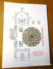EBS Czechoslovakia 1978 Praga Astronomical Clock Tower Block 35B MNH**