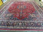 10' X 13' Vintage Hand Made Indian Amritsar  Wool Rug Carpet Nice