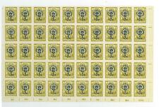 Lithuania War Orphans Widows 1924 MNH 3 cent Mi 225 SC B2 Half Sheet (50x)