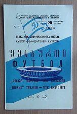 Programs Dynamo Tbilisi - MTK Hungary 1976, rare