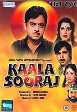 KAALA SOORAJ (1985) SHATRUGHAN SINHA, RAKESH ROSHAN - BOLLYWOOD DVD