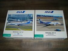 1/200 Hogan ANA All Nippon Airways Official B787-8/-9 Complete Set x 2