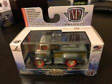 M2 Machines Auto-Thentics Target Exclusive '58 Dodge COE Raw Chase