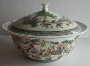 Vintage Chinese Porcelain Bowl with Lid  Money Tree of good luck Embossed