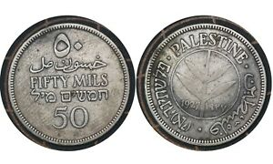 50 Mils 1927 British Mandate  Palestine (Israel) Silver Coin  # 6 From 1$