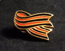 Badge St. George Ribbon sign of victory in WWII over fascism 1945 Russia.