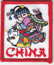 """CHINA"" PATCH - NATIONS, COUNTRIES - Iron On Embroidered Applique Patch/Children"