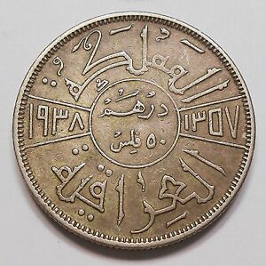 Iraq 1938 SILVER 50 Fils XF ** SCARCE Type HIGH Grade King Ghazi I Kingdom Coin