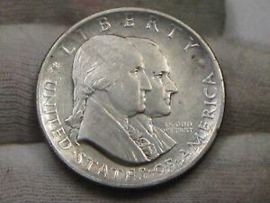 1926 Sesquicentennial US Commemorative Half Dollar.  #32