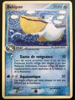 Carte Pokemon BEKIPAN 21/107 Rare DEOXYS Bloc EX FR NEUF