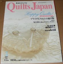 Quilts Japan magazine issue #5 2007 pattern still attached  sewing crafts VG+