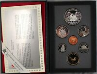 1989 ROYAL CANADIAN MINT DOUBLE DOLLAR PROOF SET