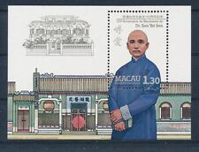 [20506] Macau 1986 Sun Yat Sen Politician Souvenir Sheet MNH VF