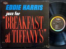 EDDIE HARRIS Jazz For Breakfast At Tiffany's LP VEE JAY VJLP-3027 US '61 DG MONO