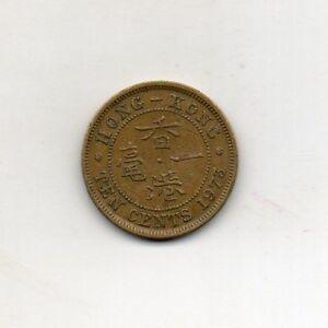 Hong Kong 10 Cents 1975
