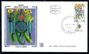 ISRAEL 1982 STAMPS IDF YOUTH CORPS SPECIAL FDC