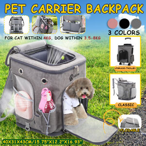 Large Pet Carrier Mesh Backpack Puppy Dog Cat Animal Portable Outdoor Trave