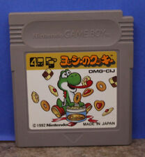 Yoshi's Cookie Gameboy Nintendo Japanese Import Version Cartridge Only 1992