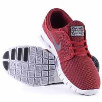 Nike Stefan Janoski Max Skate Shoes Men SIZE 9.5, 10, 10.5, 12, & 13 US - 631303