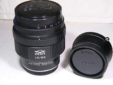 Helios 40-2 1.5/85 mm PORTRAIT LENS for Sony NEX E-Mount. Brand New!