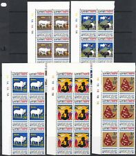 Ethiopia: 1974, Campaign Against Rinderpest, Cylinder blocks of six, MNH