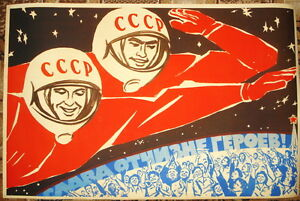 """Russian Soviet Cosmos Gagarin poster """"Glory to the Land of Heroes!"""""""