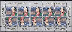 Latvia mint  sheet of 10  - Europa CEPT 1996 MNH