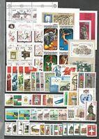 DDR 1985 postfrisch kompletter Jahrgang mit allen Einzelmarken