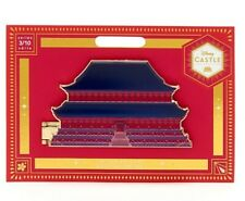 DISNEY STORE CASTLE COLLECTION MULAN PIN LIMITED EDITION 3/10