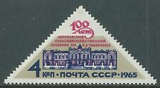 1965 RUSSIA ACCADEMIA AGRICOLA DI MOSCA MNH ** - UR5-9