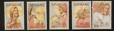 SURINAM SG1033/7 1981 EASTER CHARITY MNH
