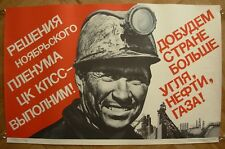 USSR Russian Original POSTER Produce more coal oil gas for Soviet country miner