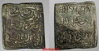Almohad Almohads Square Dirham Silver Coin Al Andalus North Africa Islamic 15191