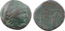 Macédoine, Philippe III Arridhée, unité, 336 323 av JC, bronze  - 14