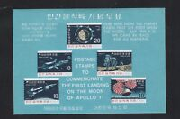 Korea 1969 early mnh stamp sheet - space - good catalog value