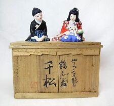 CY2 Vintage Japanese Tsutsumi Clay Doll Tsuruchiyo and Senmatsu