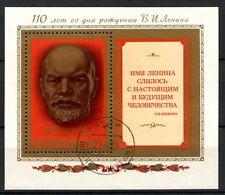 La Russia 1980 SG #MS 4985 Lenin 110th NASCITA ANNIV CTO USATA M / S #A 38155