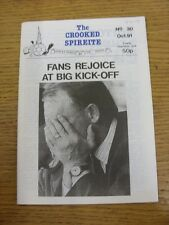 Oct-1991 Chesterfield: The Crooked Spireite  No.30 - Independent Football Magazi