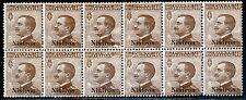 Colonie Italiane Egeo 1912 Nisiros n. 6 - blocco di 12 ** (m395)