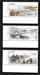 China 2020-22 Chagan Lake 3V Stamp Imprint Factory River Bird Fish 查乾湖
