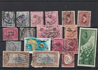 Egypt Stamps ref R 16429