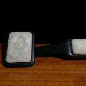 red sandalwood inlaid White jade ruyi