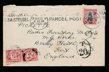POSTAGE DUE GB 1930 from SOUTH AFRICA...BEXLEY HEATH 2d